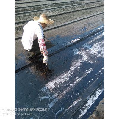 佛山市锌铁瓦防锈补漏房屋隔热工程富强值得信赖五年保修工程部