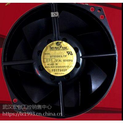 全国特价总经销EFB0412VHD SINTD/台达散热风机