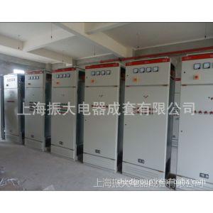 振大专业生产GGD低压开关柜,配电柜厂家
