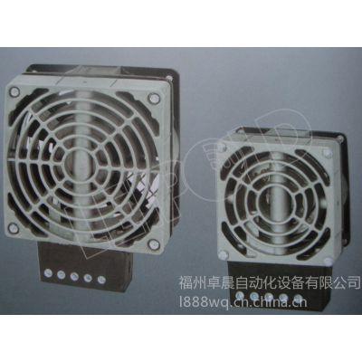 供应一级代理上海雷普加热器带风扇400W  JRQFM400BA