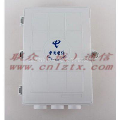 供应皮线皮线光纤对接盒,皮线熔接盒,皮线尾纤熔接保护盒, 光纤分纤箱