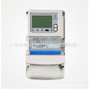 供应DTZY71-Z 三相四线费控智能电能表(载波、远程、开关内/外置)
