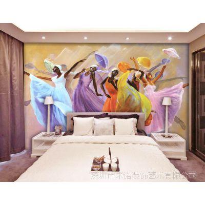 厂家直销批发大型壁画 咖啡厅休闲墙纸 宾馆个性化壁纸 美女跳舞
