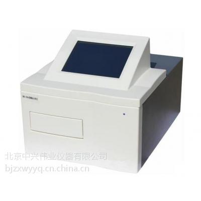 中兴伟业兽药残留速测仪,HBS-3096A