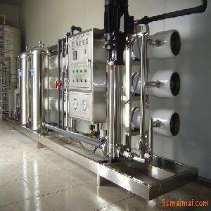 供应专业提供福州水处理设备软化设备RO反渗透设备
