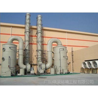 供应工业废气处理设备