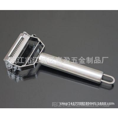 不锈钢厨房多用小工具削皮刨器 多功能刮皮器 瓜刨 笑脸双头刨刀