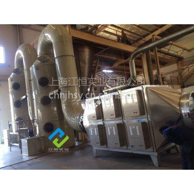 供应河南石家庄市塑料造粒机废气处理、唐山市橡胶塑料造粒厂废气处理