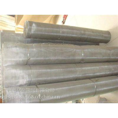 不锈钢网,不锈钢网厂家,201不锈钢网片