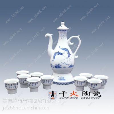 景德镇千火陶瓷酒具青花瓷酒具