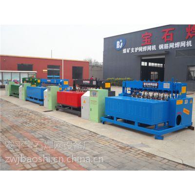 供应BS160数控网栏焊网机护栏网排焊机