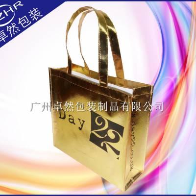 金色覆膜无纺布袋印1色有底有侧镭射手提包 淋膜银色环保袋免版费