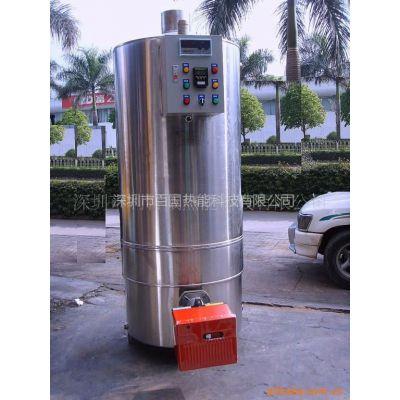 供应热水炉.燃烧器.燃烧机.油泵.控制器.油嘴
