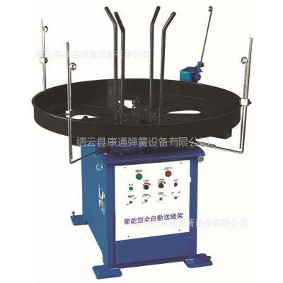 供应万能数控弹簧机-自动送线架,电脑弹簧机械设备