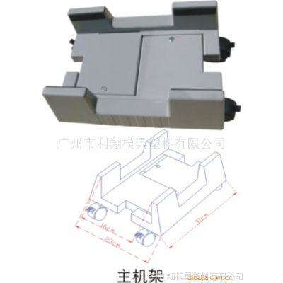 供应ABS电脑键盘架主机架,塑料机箱架cpu stand