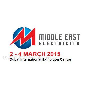 供应2015年中东迪拜国际电力、照明及新能源展览会