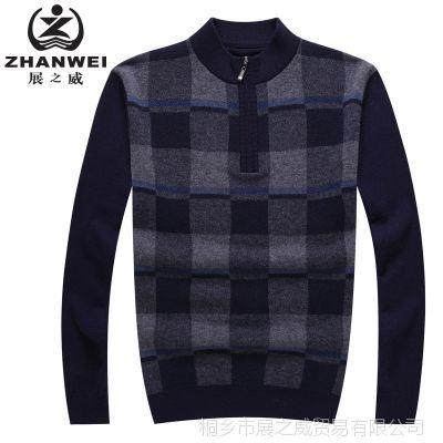 ZHANWEI/展之威男装新款正品高端纯羊绒毛衣男士加厚