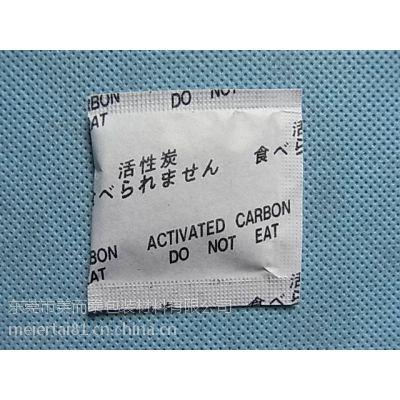 厂家销售活性碳除臭剂 2克环保去味包 价格优惠质量保证