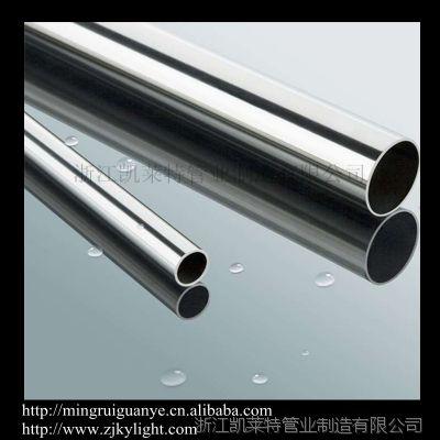 供应201不锈钢复合管