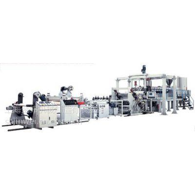 供应上海金纬机械PP或PS片材挤出设备生产线厂家直销,吸塑包装片或文具装饰片挤出生产线图片报价
