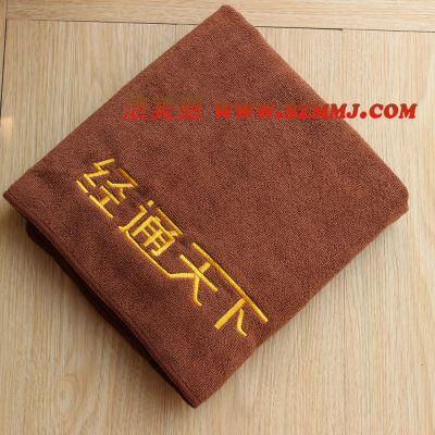 韶关市超细纤维广告毛巾定制福利劳保毛巾批发 来样定做