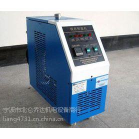 宁波北仑油式模温机维修