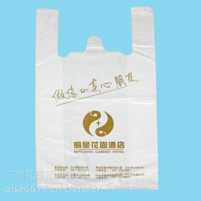 黄埔区塑料袋订做,便宜广告袋,批发礼品袋