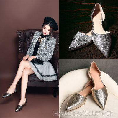 时尚英伦女单鞋凉鞋尖头平底单鞋女珠光金色平底鞋 真皮