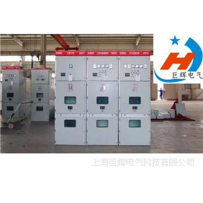热销  KYN28-12开关柜及全套配件供应  KYN28中置柜