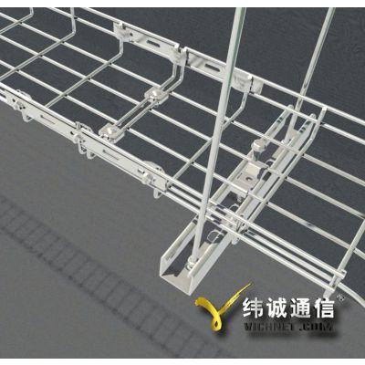 供应UL认证不锈钢网格桥架_网格桥架供应商_网格桥架批发市场