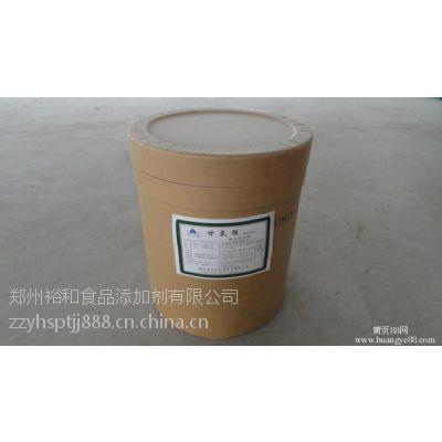 食品级D-泛酸钙