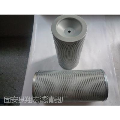 原装黎明液压油滤芯