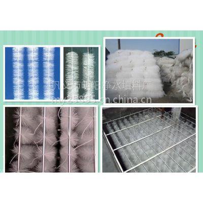 汉川市接触氧化塔、氧化池污水处理弹性填料,汉川市立体弹性填料