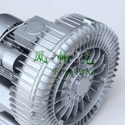 干燥设备专用高压风机2HB610-AH26漩涡鼓风机 2.2kw涡流风泵