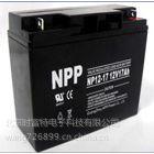 泉州市耐普蓄电池NP12-12V 全国免运费