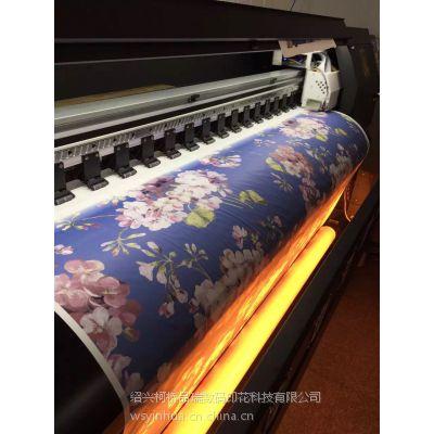涤纶面料数码印花厂|一米起印|专业印花技术|品瑞印花