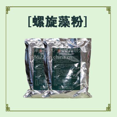 供应螺旋藻粉/饲料级螺旋藻粉/幼苗虾苗开口鱼食/鱼饲料 500克/袋