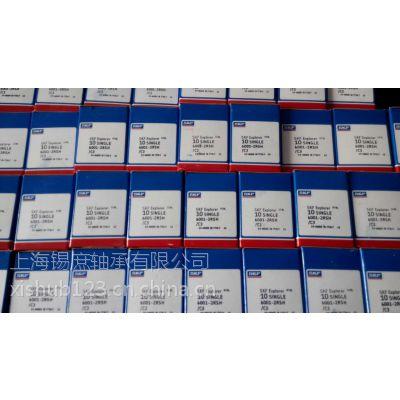 赣州卖进口轴承的公司 6206-2Z/c3