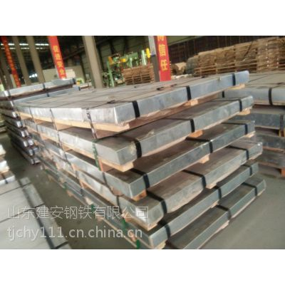 Q235B+316L不锈钢复合板 Q235B+316L复合板