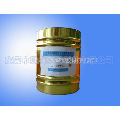 供应水基型环保产品硅油清洗剂