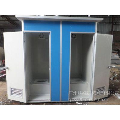 供应成品简易厕所蹲便器洗手间坐便器厕所坐厕所