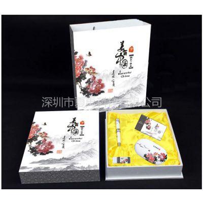 供应中国风系列商务套装之城市风光 美丽中国 移动电源 鼠标 U盘 陶瓷笔  蓝牙耳机