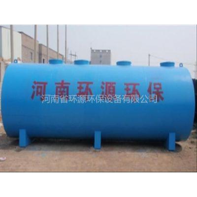 供应厂家直供农药厂家化工废水处理一体化污水处理设备