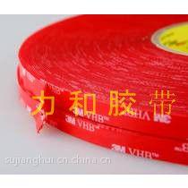 供应环保双面胶,深圳技术领先的双面胶供应商。模切冲型