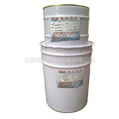 供应环氧防腐涂料/成都环氧防腐涂料/耐酸碱涂料