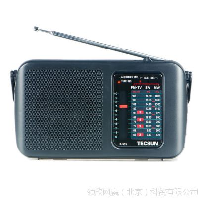 德生 R-303 全波段电视伴音收音机 交直流 适合外带