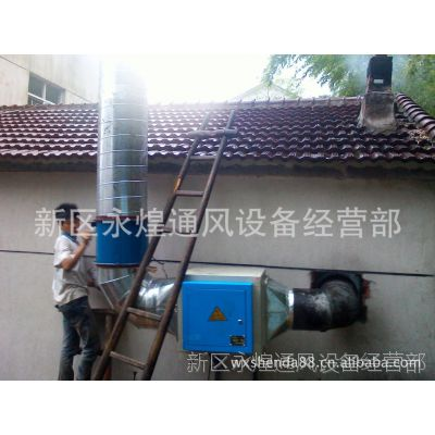 供应 /厨房油烟净化器/空气净化三联件AC4000-04油雾器过滤器