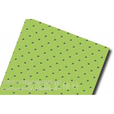 马成辅料精细皮革孔定位,高品质高质量