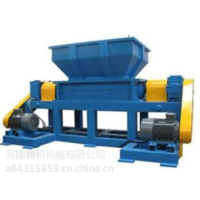 万能排水管撕碎机,西藏撕碎机,鑫科机械