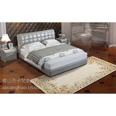 依丽莎白现代简约欧式卧室双人真皮床软床小户型婚床大床软体床